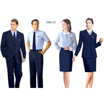 uniform for office xiamen fushihua garment co ltd