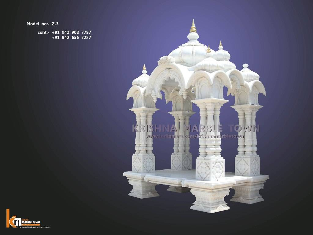 Hindu Temple Designs For Home Wallpapers Area